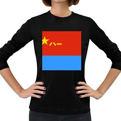 Flag Of People s Liberation Army Air Force Women s Long Sleeve Dark T Shirt by abbeyz71