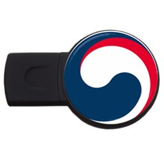 Government Emblem Of Government Of Republic Of Korea Usb Flash Drive Round (2 Gb) by abbeyz71