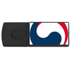 Government Emblem Of Government Of Republic Of Korea Rectangular Usb Flash Drive by abbeyz71
