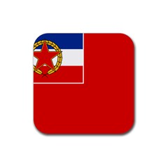Naval Ensign Of Yugoslavia, 1949 1993 Rubber Coaster (square)  by abbeyz71