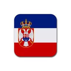 Naval Ensign Of Kingdom Of Yugoslavia, 1932 1939 Rubber Coaster (square)  by abbeyz71