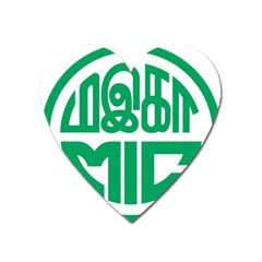 Logo Of Malaysian Indian Congress Heart Magnet by abbeyz71