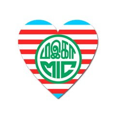 Flag Of Malaysian Indian Congress Heart Magnet by abbeyz71