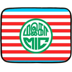 Flag Of Malaysian Indian Congress Double Sided Fleece Blanket (mini)