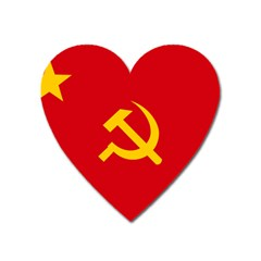 Flag Of Chinese Workers  And Peasants  Red Army, 1934 1937 Heart Magnet by abbeyz71