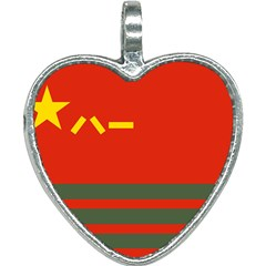 Flag Of Chinese People s Armed Police Force Heart Necklace by abbeyz71