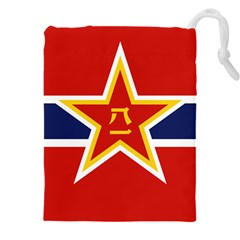 Flag Of The People s Liberation Army Navy, 1950 s Drawstring Pouch (xxxl)