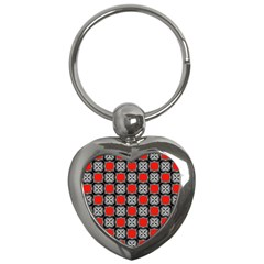 Pattern Square Key Chain (heart)