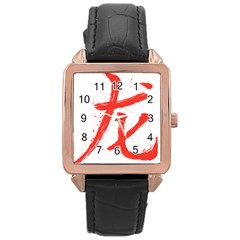 Dragon Hieroglyph Rose Gold Leather Watch