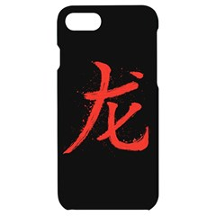 Red Dragon Hieroglyph Iphone 7/8 Black Uv Print Case by goljakoff