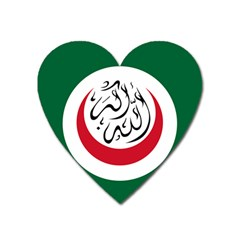 Flag Of The Organization Of Islamic Cooperation, 1981-2011 Heart Magnet by abbeyz71