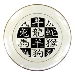 Chinese Signs Of The Zodiac Porcelain Plates by Wegoenart