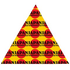 Japan Nippon Style - Japan Sun Wooden Puzzle Triangle by DinzDas